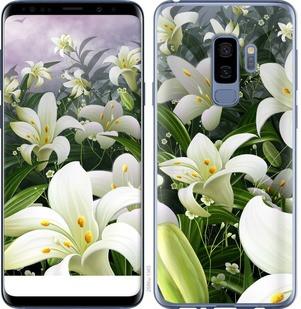 "Чехол на Samsung Galaxy S9 Plus Белые лилии ""2686c-1365-15886"""