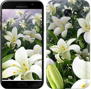 "Чехол на Samsung Galaxy A7 (2017) Белые лилии ""2686c-445-15886"""