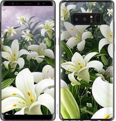 "Чехол на Samsung Galaxy Note 8 Белые лилии ""2686c-1020-15886"""