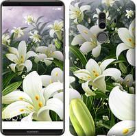 """Чехол на Huawei Mate 10 Pro Белые лилии """"2686u-1138-15886"""""""