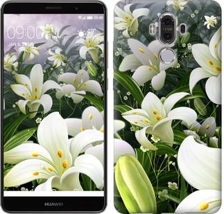 """Чехол на Huawei Mate 9 Белые лилии """"2686u-425-15886"""""""