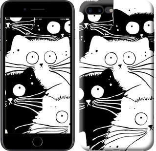 """Чехол на iPhone 8 Plus Коты v2 """"3565c-1032-15886"""""""