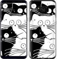 "Чехол на Samsung Galaxy S8 Plus Коты v2 ""3565c-817-15886"""