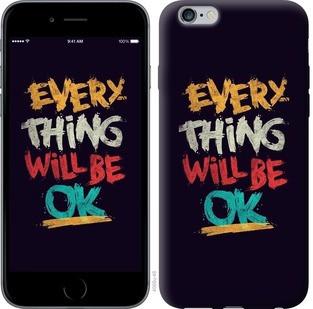 """Чехол на iPhone 6 Plus Все будет хорошо """"4068c-48-15886"""""""