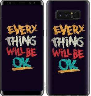 "Чехол на Samsung Galaxy Note 8 Все будет хорошо ""4068c-1020-15886"""