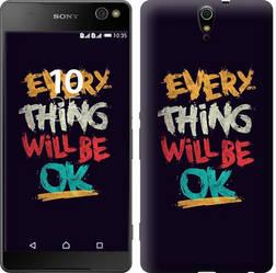"Чехол на Sony Xperia C5 Ultra Dual E5533 Все будет хорошо ""4068c-506-15886"""