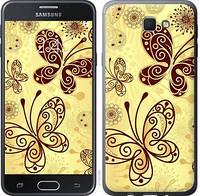 "Чехол на Samsung Galaxy J5 Prime Красивые бабочки ""4170u-465-15886"""
