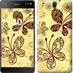 """Чехол на Sony Xperia C5 Ultra Dual E5533 Красивые бабочки """"4170c-506-15886"""""""