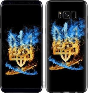 "Чехол на Samsung Galaxy S8 Герб ""1635c-829-15886"""
