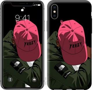 """Чехол на iPhone X logo de yeezy """"3995c-1050-15886"""""""
