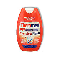 Зубная паста Theramed 2 in 1 Complete Plus 8, 75 мл, Бельгия