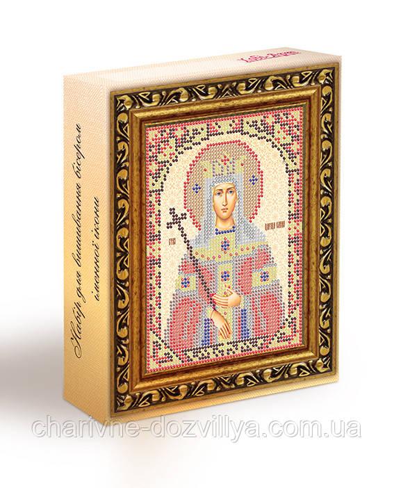 """Набор для вышивания бисером икона """"Святая Царица Елена"""""""