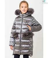 Модное зимнее пальто на девочку Сабрина с натуральным мехом Размеры 122- 164