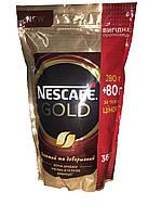 Кофе растворимый сублимированный Nescafe GOLD, 280+80г Акция!