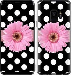 """Чехол на Samsung Galaxy S9 Горошек 2 """"2147c-1355-15886"""""""