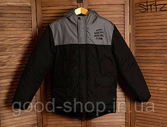 Мужская зимняя парка Anti Social Social Club черного и серого цвета  (люкс копия)