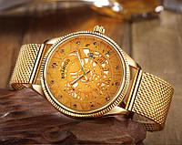 Мужские наручные часы Boamigo Style