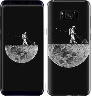 "Чехол на Samsung Galaxy S8 Plus Moon in dark ""4176c-817-15886"""