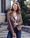 Кожаная женская куртка на замше 20kr135, фото 3