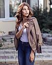 Кожаная женская куртка на замше 20kr135, фото 4
