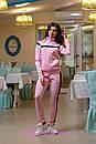 Спортивный женский костюм с лампасами и молнией на кофте 2so474, фото 3