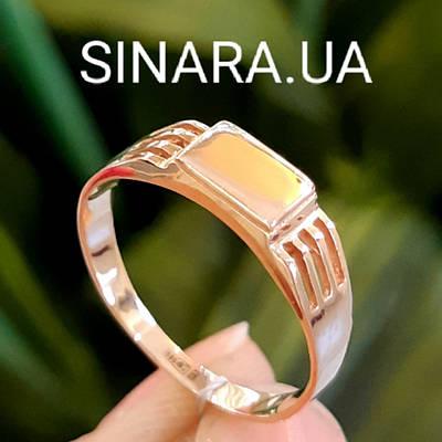 Мужская золотое кольцо без камней
