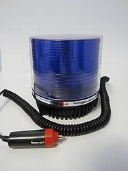 Мигалка HS 51012 стробоскопическая на магните 12 В синяя