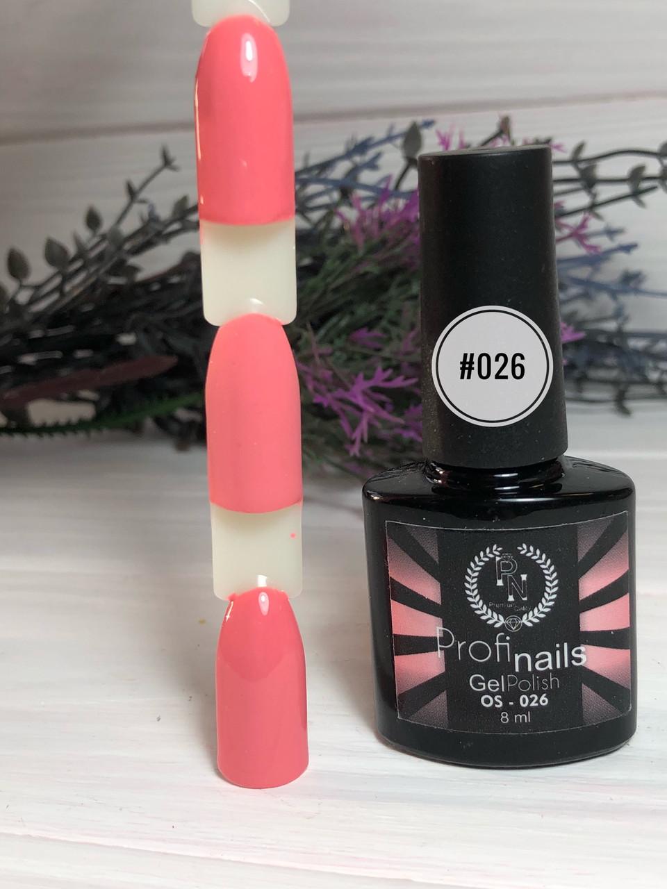 Гель лак каучуковый 8 мл Profi nails # 026