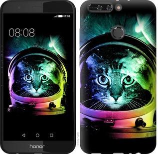 "Чехол на Huawei Honor V9 / Honor 8 Pro Кот-астронавт ""4154u-1246-15886"""