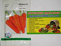 Семена Морковь Абако F1,  1 грамм  Seminis Агропак, фото 1