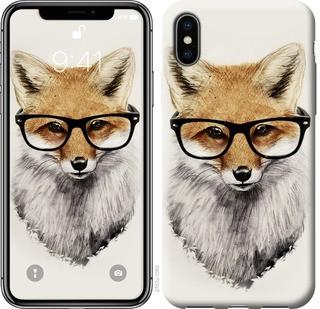 "Чехол на iPhone X Лис в очках ""2707c-1050-15886"""