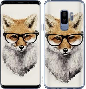 """Чехол на Samsung Galaxy S9 Plus Лис в очках """"2707c-1365-15886"""""""
