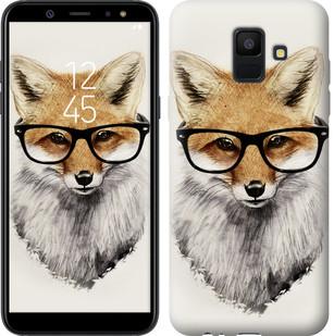 """Чехол на Samsung Galaxy A6 2018 Лис в очках """"2707u-1480-15886"""""""