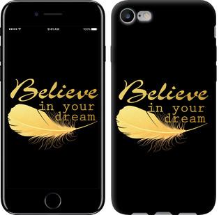"""Чохол на iPhone 7 Повір у свою мрію """"3748c-336-15886"""""""