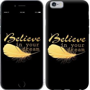 """Чехол на iPhone 6s Верь в свою мечту """"3748c-90-15886"""""""