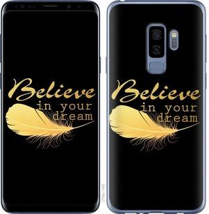 "Чехол на Samsung Galaxy S9 Plus Верь в свою мечту ""3748c-1365-15886"""