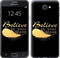 "Чехол на Samsung Galaxy J5 Prime Верь в свою мечту ""3748u-465-15886"""