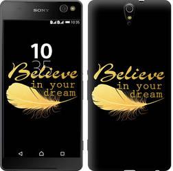 "Чехол на Sony Xperia C5 Ultra Dual E5533 Верь в свою мечту ""3748c-506-15886"""
