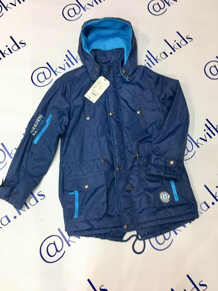 Куртка- ветровка на мальчика 134-164 см