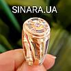 Чоловіче золоте кільце з перламутром - Стильне чоловіче золоте кільце, фото 8