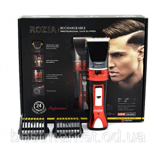 Триммер-машинка для стрижки ROZIA HQ-2205
