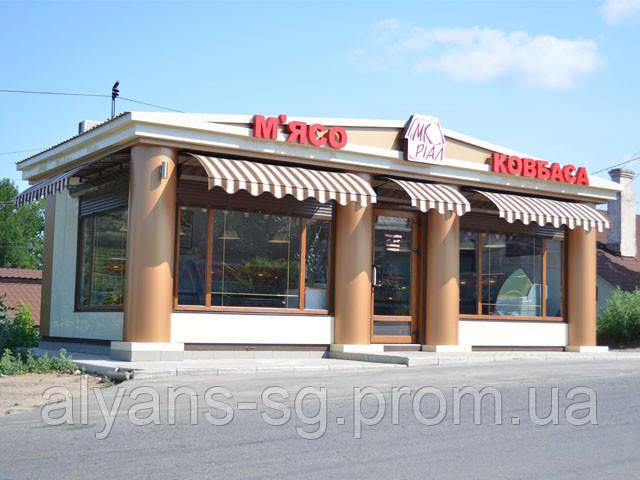 Торговые павильоны - ЧП «Альянс Строй-Груп» в Харькове