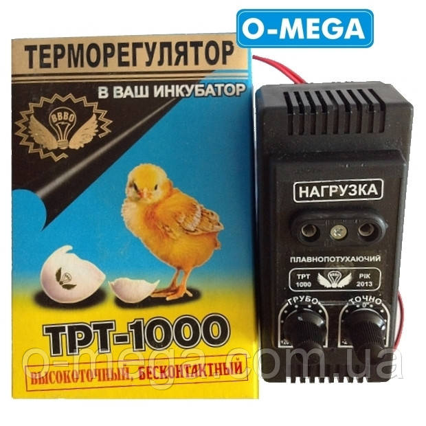 Терморегулятор для инкубатора ТРТ-1000 плавно затухающий с двумя регулировками Харьков