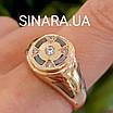 Чоловіче золоте кільце з перламутром - Стильне чоловіче золоте кільце, фото 4