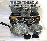 Набор посуды с гранитным покрытием 10 предметов Edenberg EB-8110