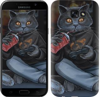 "Чехол на Samsung Galaxy A7 (2017) gamer cat ""4140c-445-15886"""