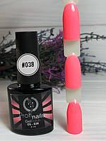 Гель лак каучуковый 15 мл Profi nails # 038