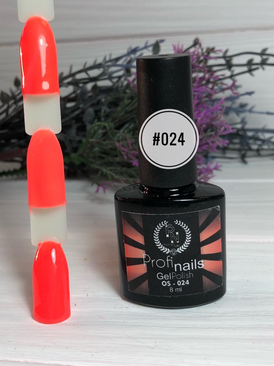 Гель лак каучуковый 8 мл Profi nails # 024