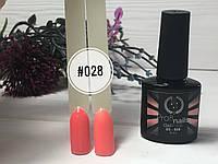 Гель лак каучуковый 8 мл Profi nails # 028