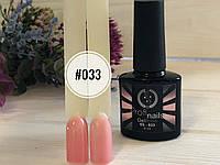 Гель лак каучуковый 8 мл Profi nails # 033